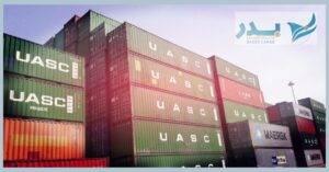 Marine freight forwarding services