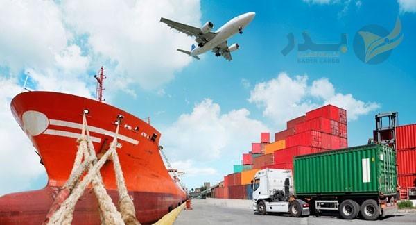 التخليص الجمركي أحد الخدمات التي تقدمها شركة بدر لخدمات الشحن بإشراف طاقم متخصص في المهام الجمركية تشمل الخدمة دفع الضرائب والرسوم حسب نوع السلع وبلد المنشأ