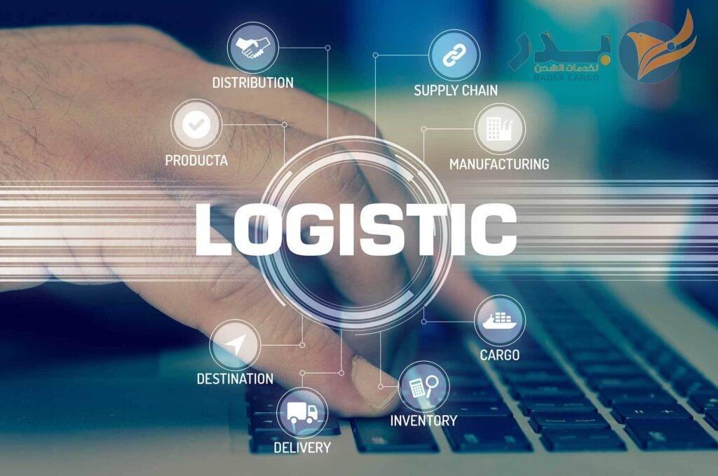 الخدمات اللوجستية logistics services اللوجستيات في مجال الشحن الدولي