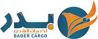 بدر للشحن الدولي Logo